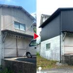 外壁の施工・修理